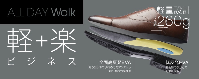 ALL DAY Walk Mens
